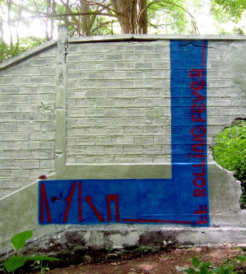 Tags et graffitis, street art, banksy... - Page 2 R12